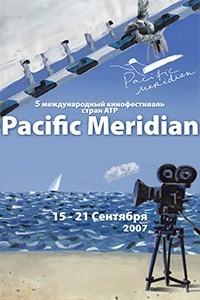 архив кинофестиваля 2007