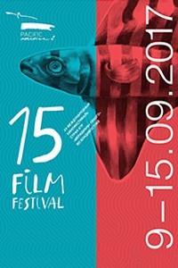 архив кинофестиваля 2017