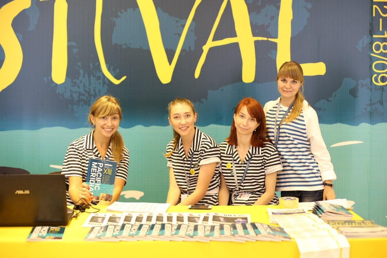 Volunteers of the Pacific Meridian