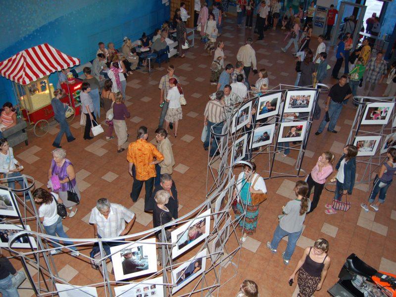 2006 Выставка Меридианы в лицах