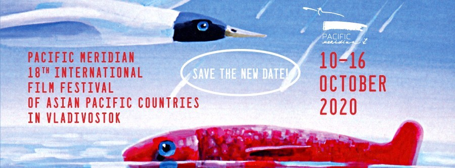 Новые даты проведения фестиваля
