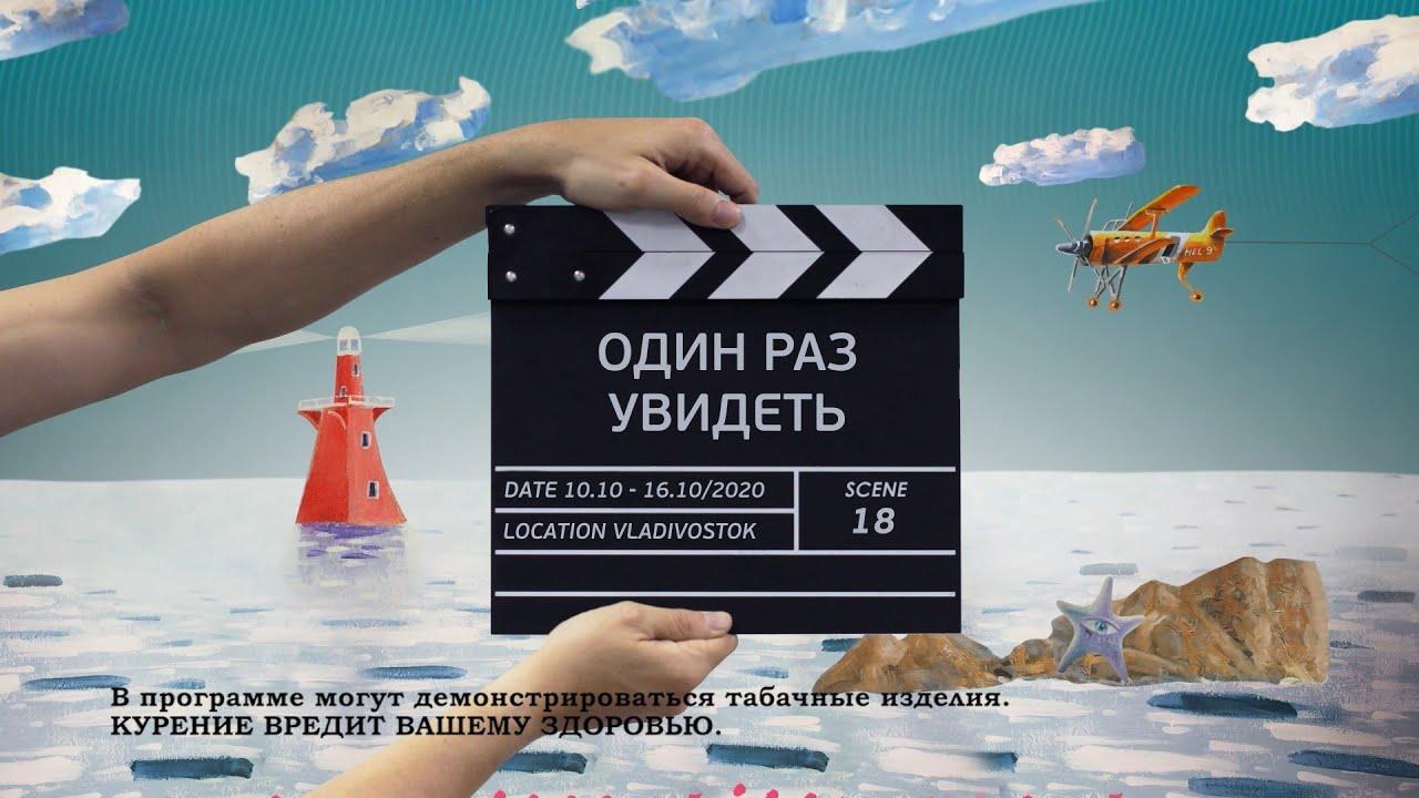 Фото & Видео